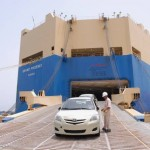 Car shipping of vehicle from and to US ports.